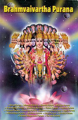 Brahmvaivartha Purana