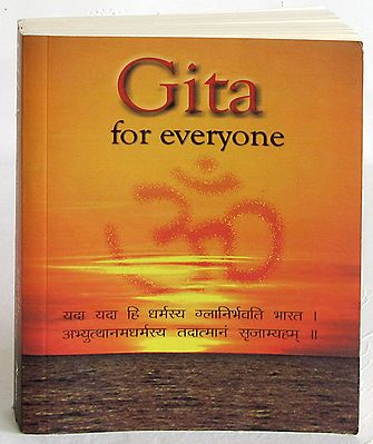 Gita for Everyone - (English Translation)