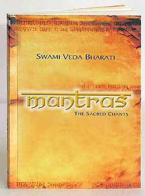 Mantras - The Sacred Chants  with Japamala (Sanskrit Shlokas with English Translation)