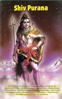 Shiv Purana