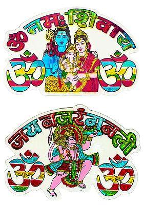 Shiva Parvati and Hanuman - Set of Two Stickers