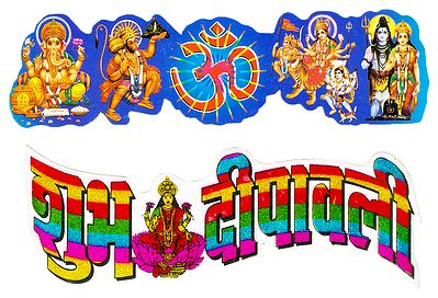 Shubh Dipavali with Hindu Gods and Goddesses - Set of Two Stickers