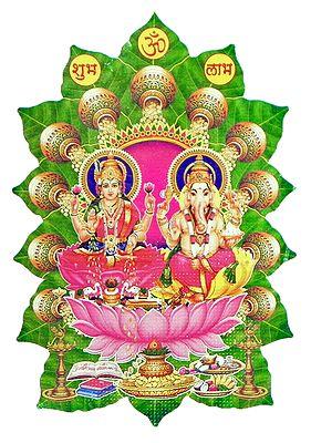 Lakshmi Ganesha on Pipul Leaves