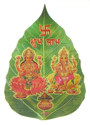 Lakshmi Ganesha on Pipul Leaf