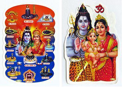 Shiva, Parvati and Ganesha - Set of Two Stickers