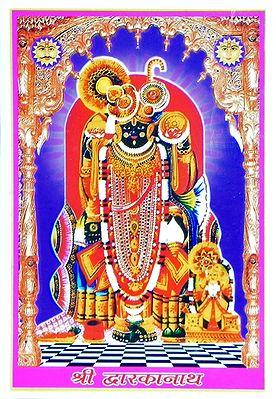 Sri Dwarkanath