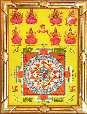 Sri Yantram with Ashtalakshmi