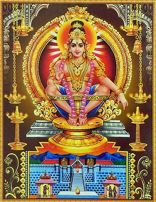 Lord Ayyappan Poster With Plastic Lamination 11 X 8 5