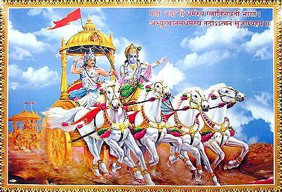 Kurukshetra from Mahabharata with Gita Shloka
