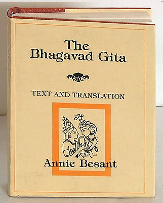The Bhagavad Gita - The Lord's Song  (Sanskrit Shlokas with English Translation)