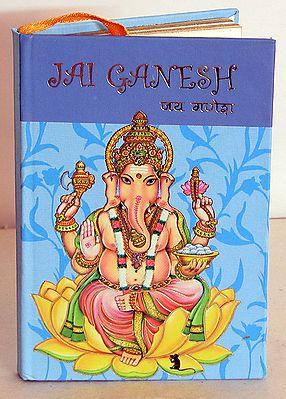 Ganesha Chalisa in Hindi and English
