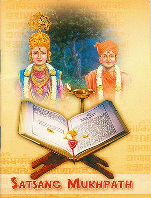 Satsang Mukhpath