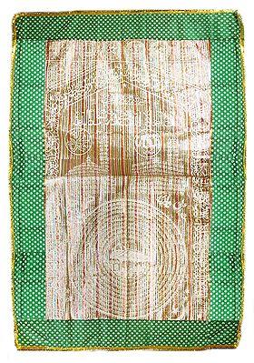 Multicolor Stripe Mazar Chaddar with Green Border