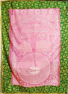Pink with Red Border Holy Chaddar with Print for Offering at Dargah