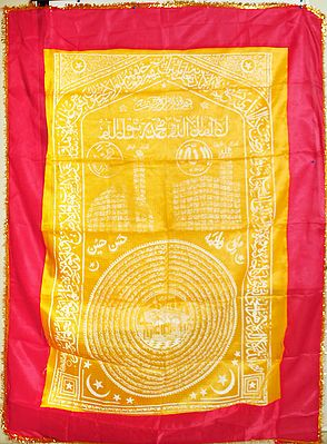 Yellow with Red Border Holy Chaddar with Print for Offering at Dargah
