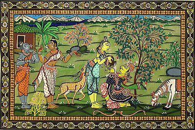 Shakuntala Offering Water to King Dushmantya