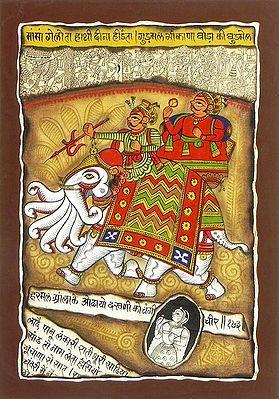 Indra on Seven Trunk Airavat