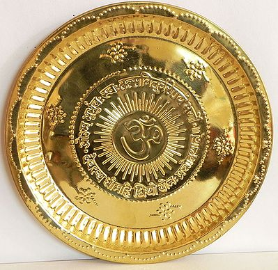 Brass Ritual Thali with Om and Gayatri Mantra