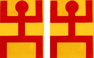 Set of 2 Hindu Symbol on Plastic Sheet Sticker
