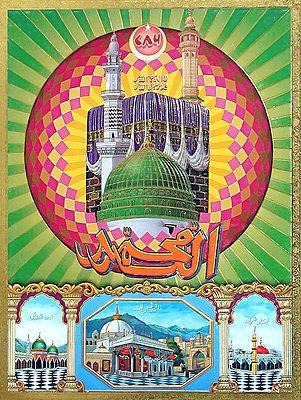 Mecca Madina