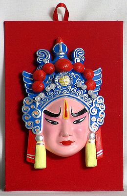 Chinese Opera Mask - Wall Hanging