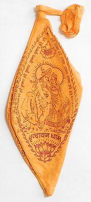 Yellow Japa Mala Bag with Hare Rama Hare Krishna with Radha Krishna Print