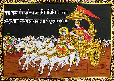 Gita Updesh by Lord Krishna to Arjuna
