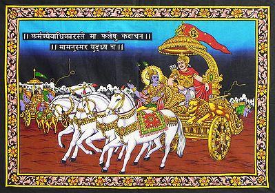Krishna Preaching Gita to Arjuna in the Battlefield of Kurukshetra