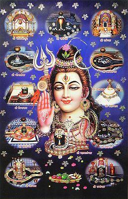 Books on lord shiva in hindi