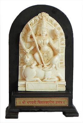 Bhagawati Chimbalkarin Prasanna - Form of Devi Durga