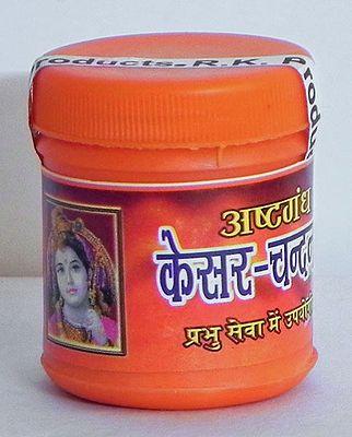 Ashtagandha Kesar Chandan
