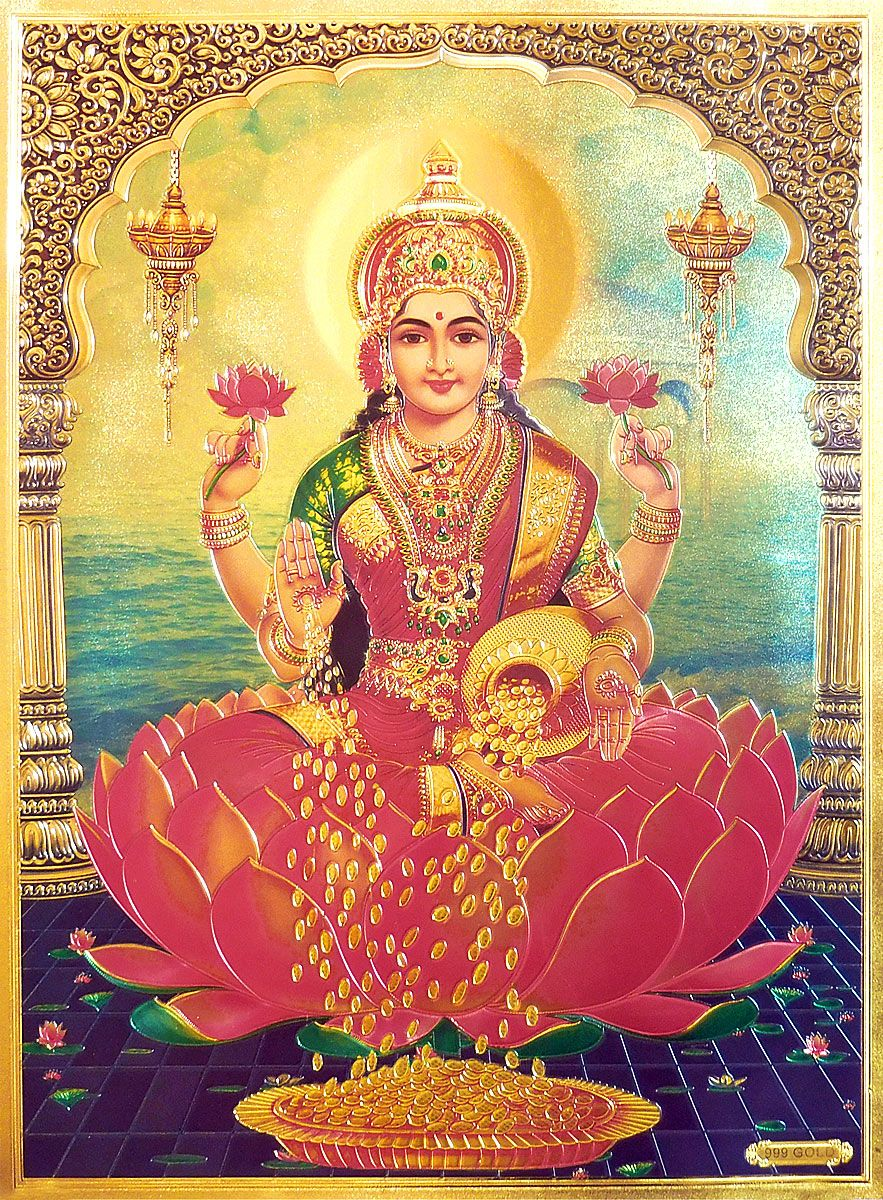 Buy Dhanalakshmi Metallic Poster