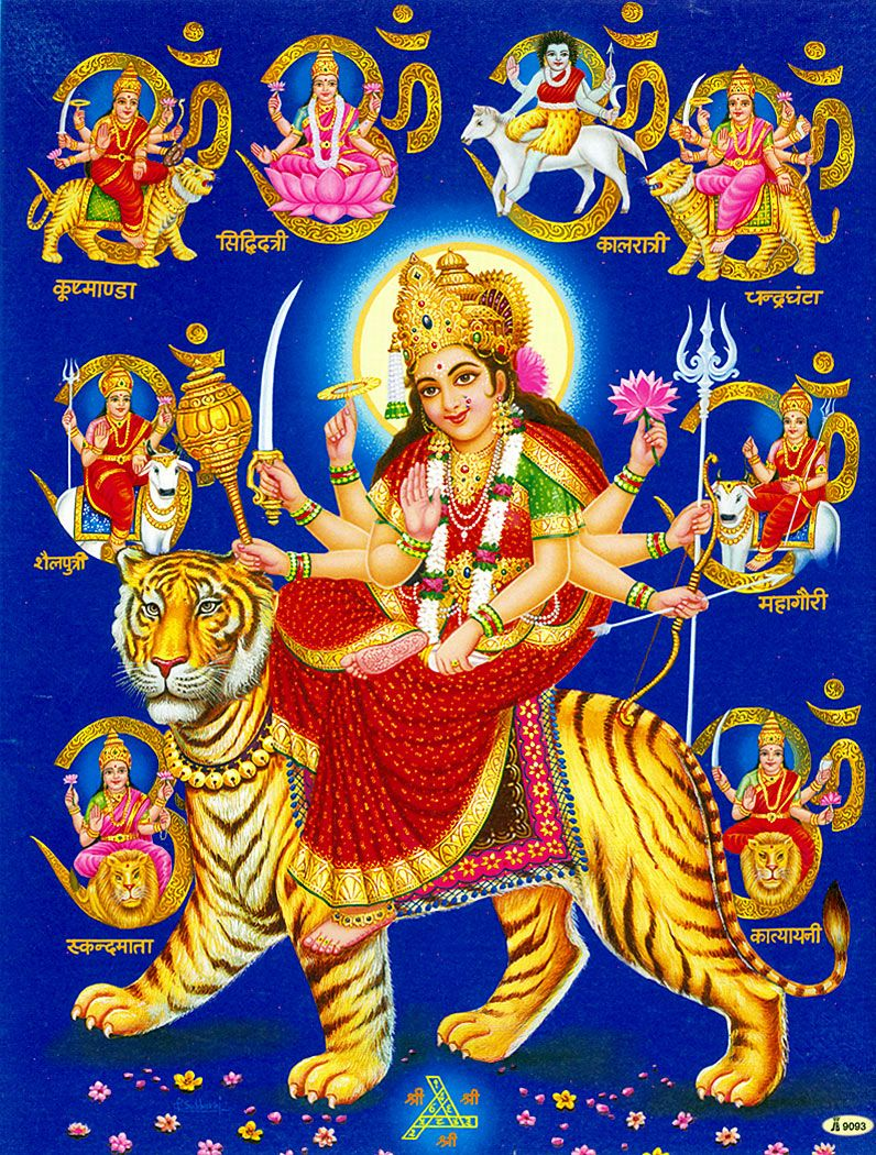 Image result for Nava durga