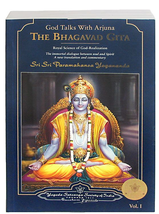 the interesting and controversial stand on dying in bhagavad gita and platos phaedo