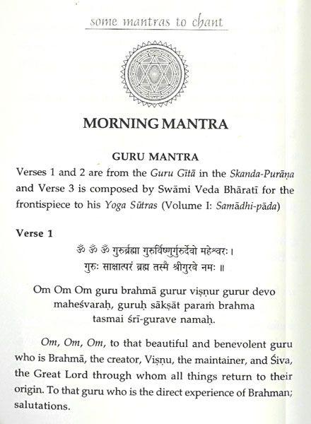 Mantras - The Sacred Chants with Japamala (Sanskrit Shlokas with English  Translation)