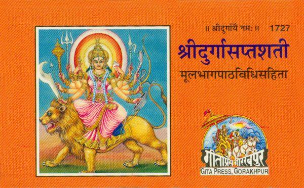 In sanskrit saptashati book durga