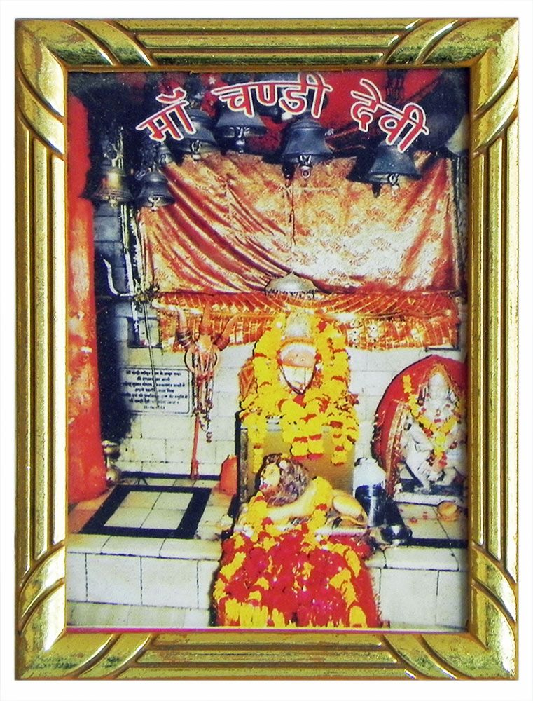 Maa Chandi Devi - Framed Picture - 3.5 x 2.5 inches