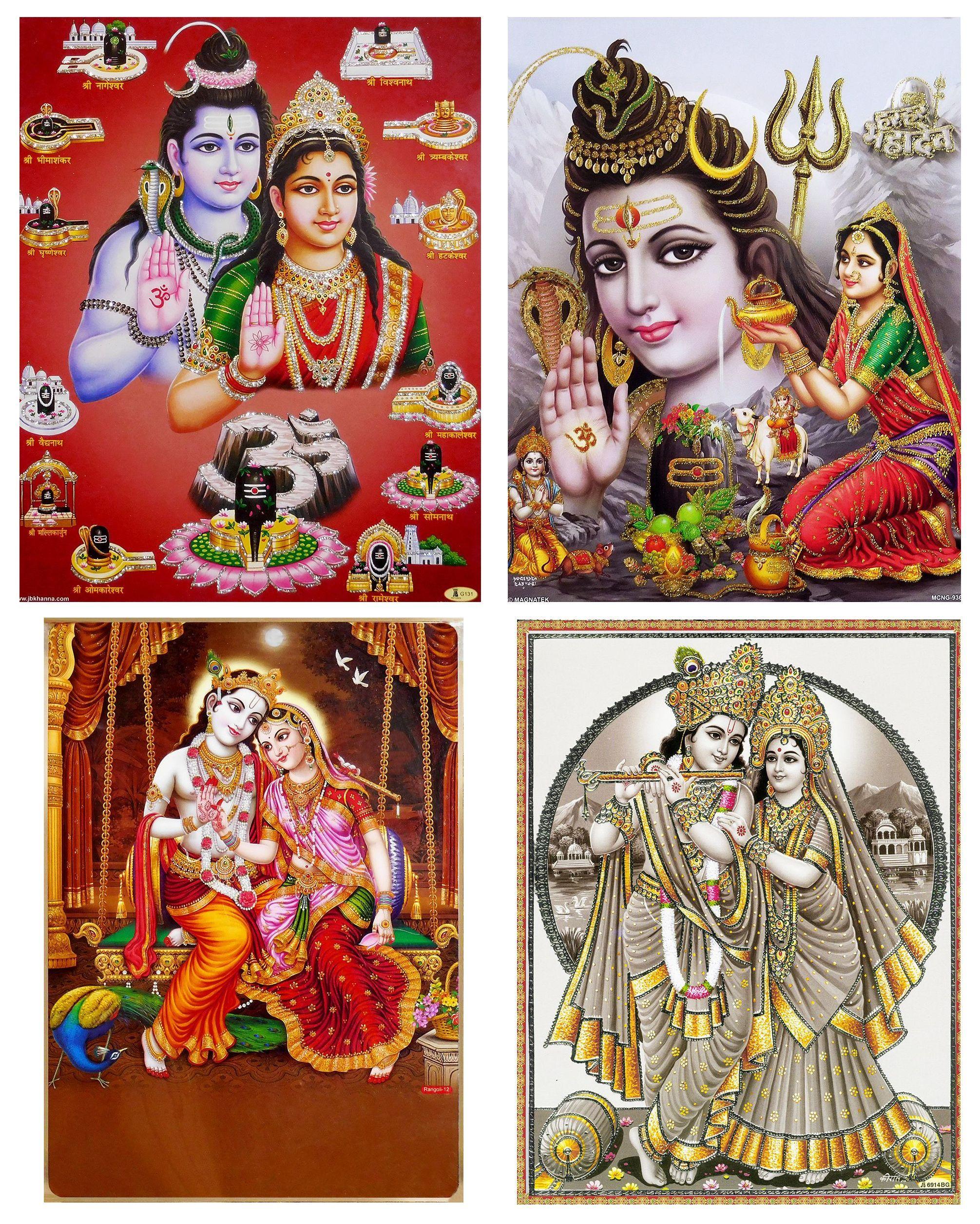 Shiva Parvati And Radha Krishna Set Of 4 Posters