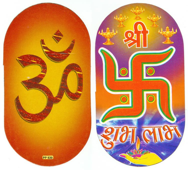 Om And Swastik Auspicious Hindu Symbols Set Of Two Stickers