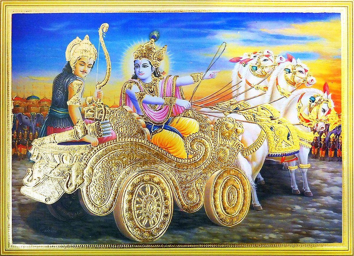 Gita Updesh By Krishna To Arjuna Poster