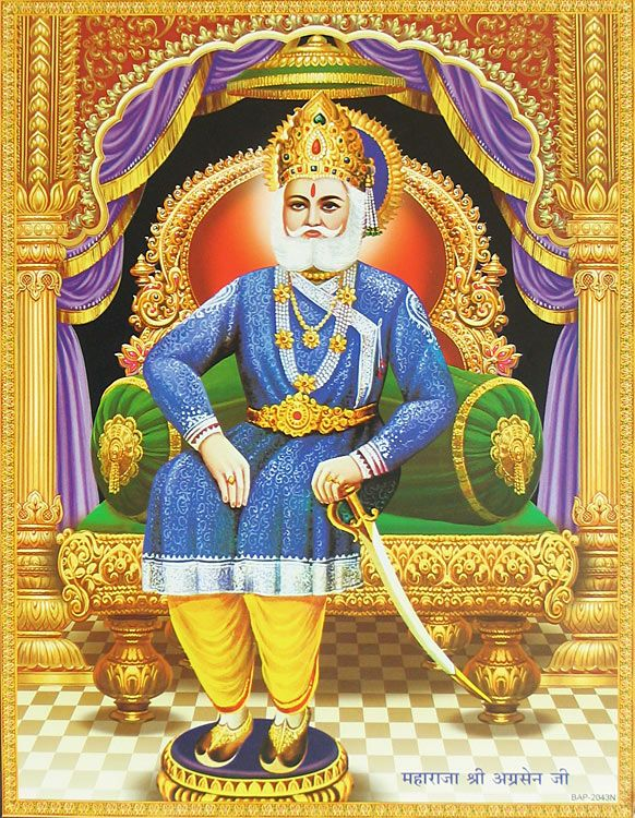 Maharaja Agrasen ji