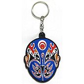 Chinese Opera Mask Rubber Key Chain