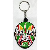 Opera Mask Rubber Key Chain
