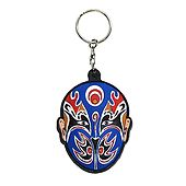 Opera Face Rubber Key Chain