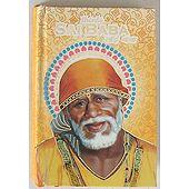 Shirdi Sai Baba in Hindi and English
