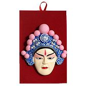 Resin Chinese Dance Mask