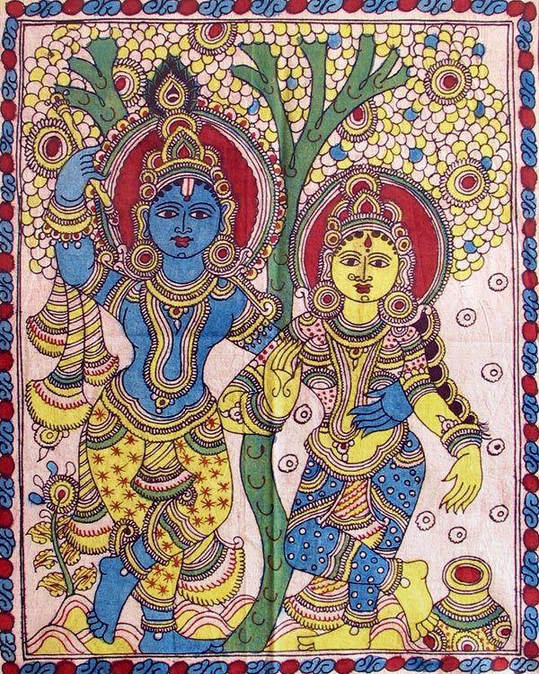 Radha Krishna Under Kadamba Tree
