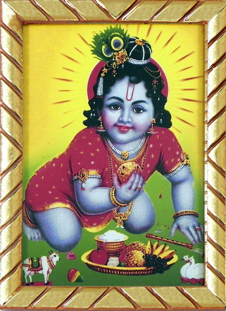 Bal Gopala Posters