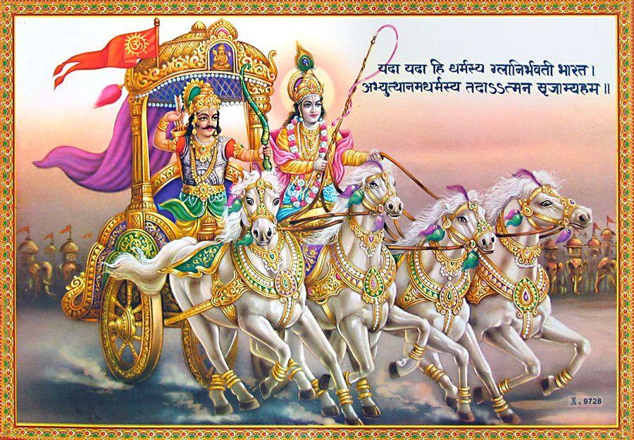 an analysis of arjuna in hindu religious