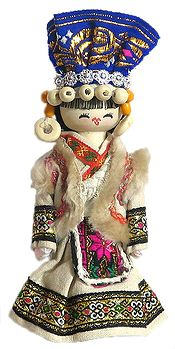 Chinese Folk Dance Costume